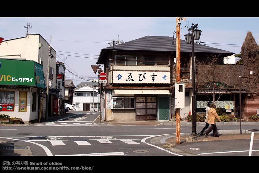 P3200011_maebashi_ebis
