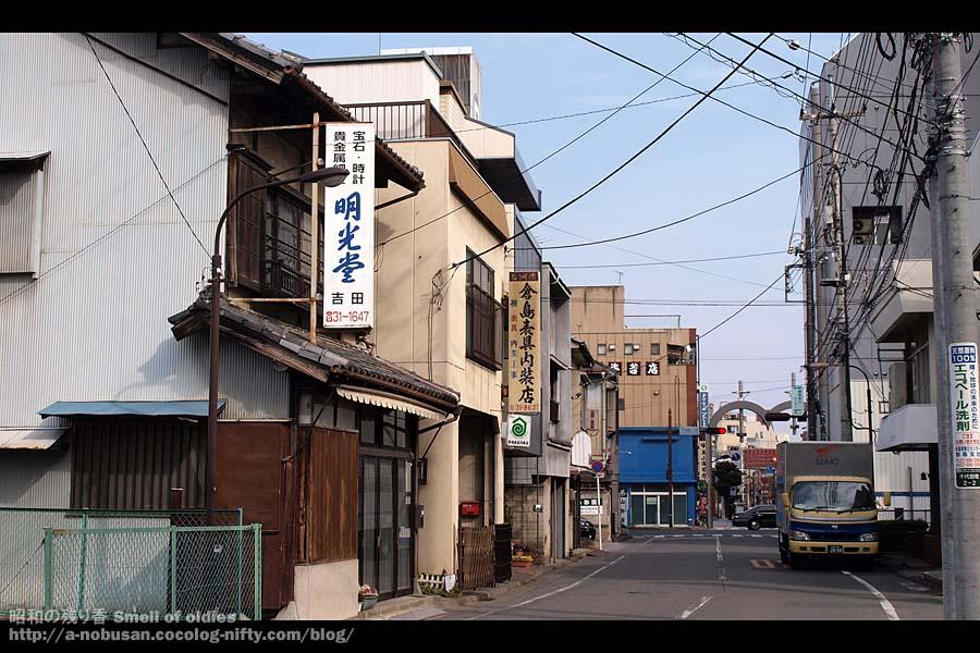 P3200027_old_street