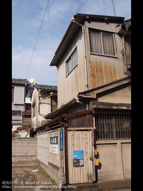 P3200036_13_chiyodamachi
