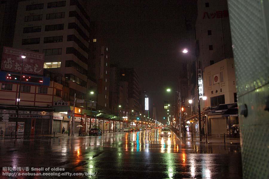 P3220269_kaminari_okoshi
