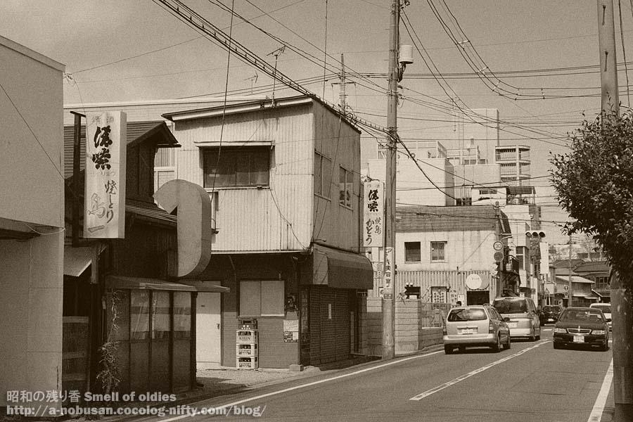 P3270092_yakitoriya