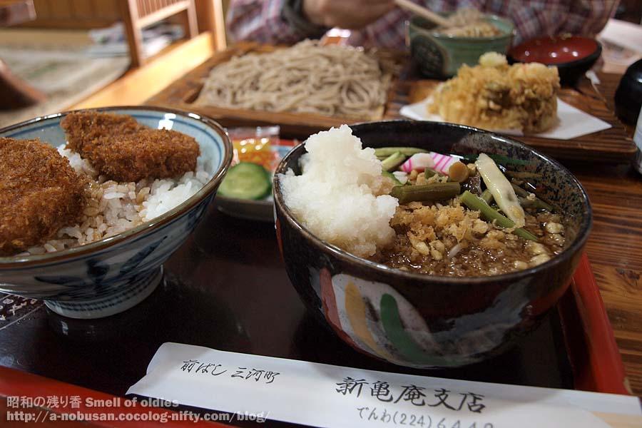 P4170218_shinkane_shiten