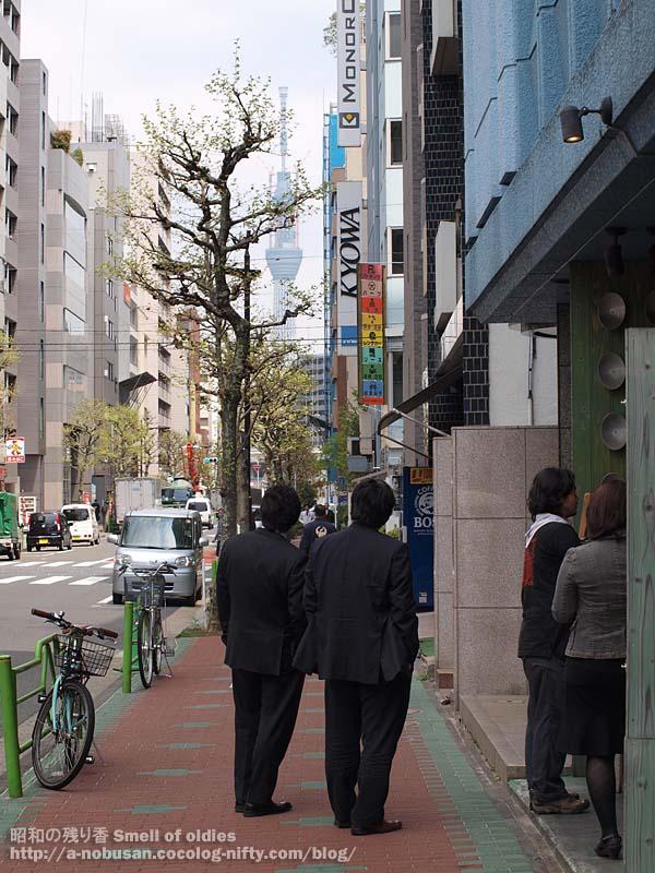 P4210254_higashi_nihonbashi