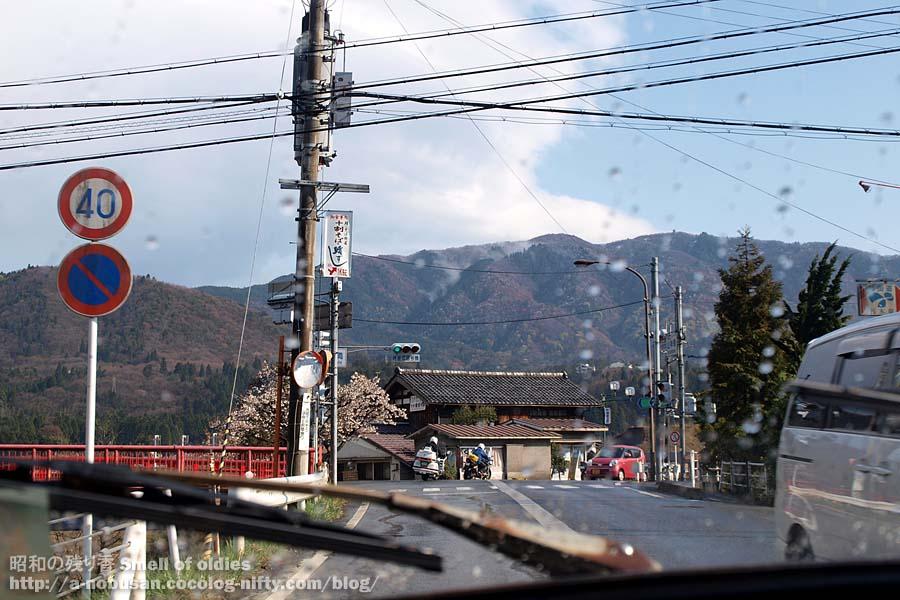 P4240041_kutsuki_ichiba