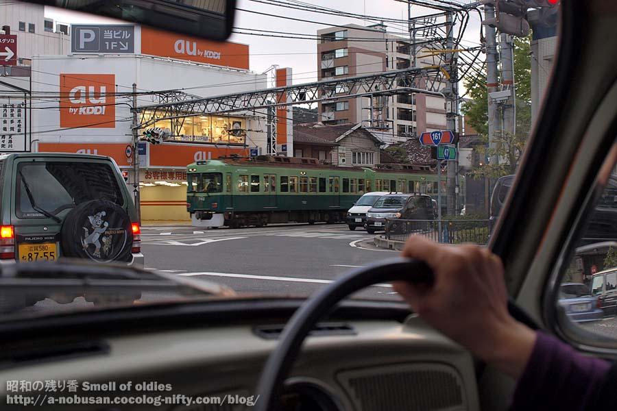 P4240060_hamaotsu