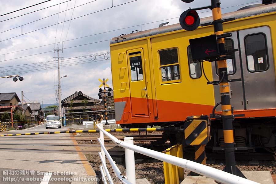 P4250262_sangi_railway