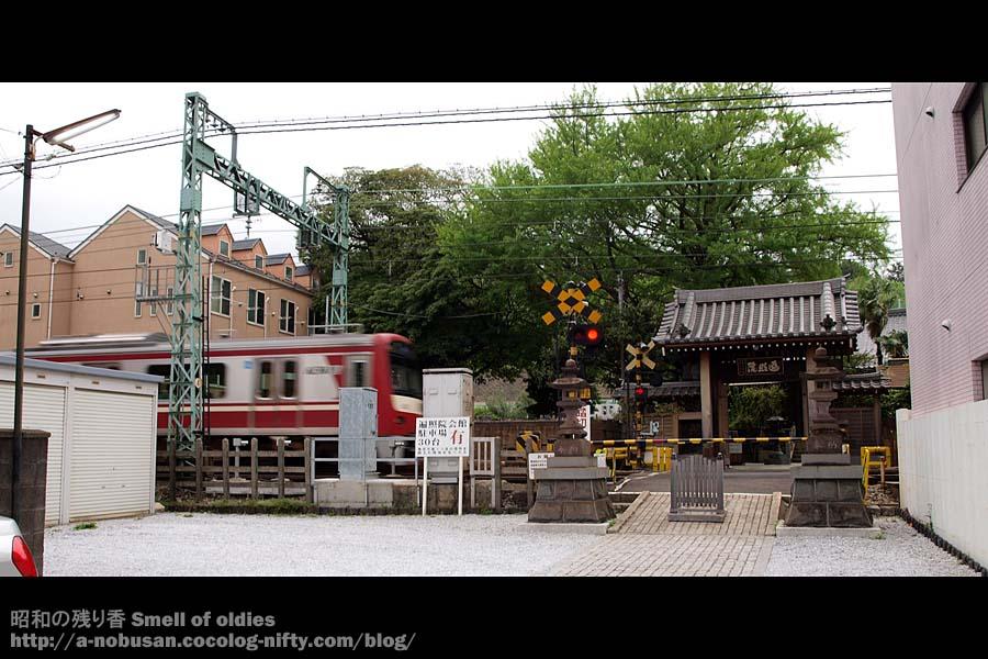 P5030093_keikyu_jinjya