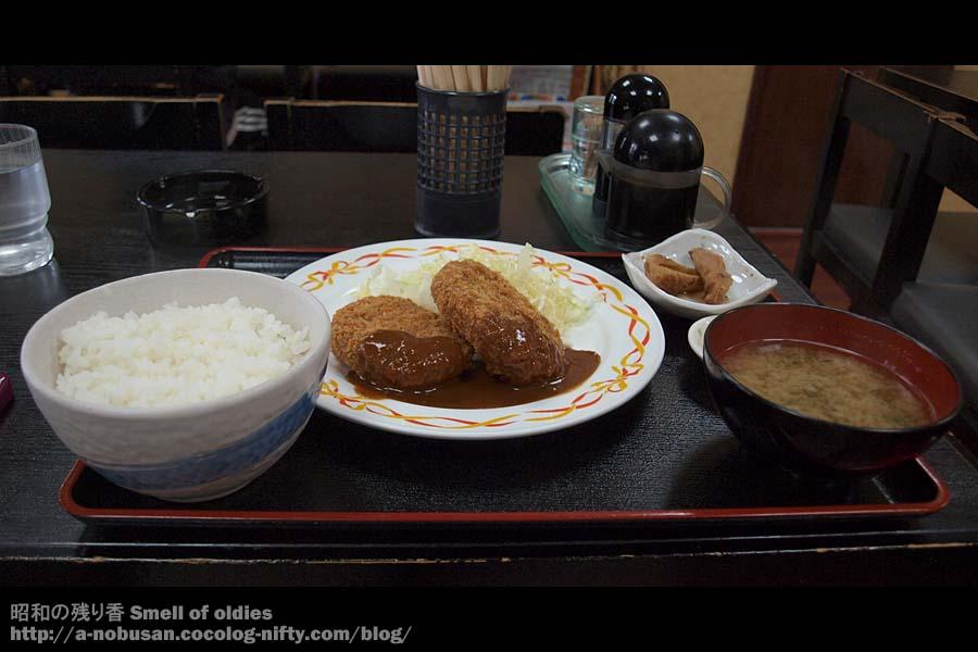 P5030437_croquette_teishoku