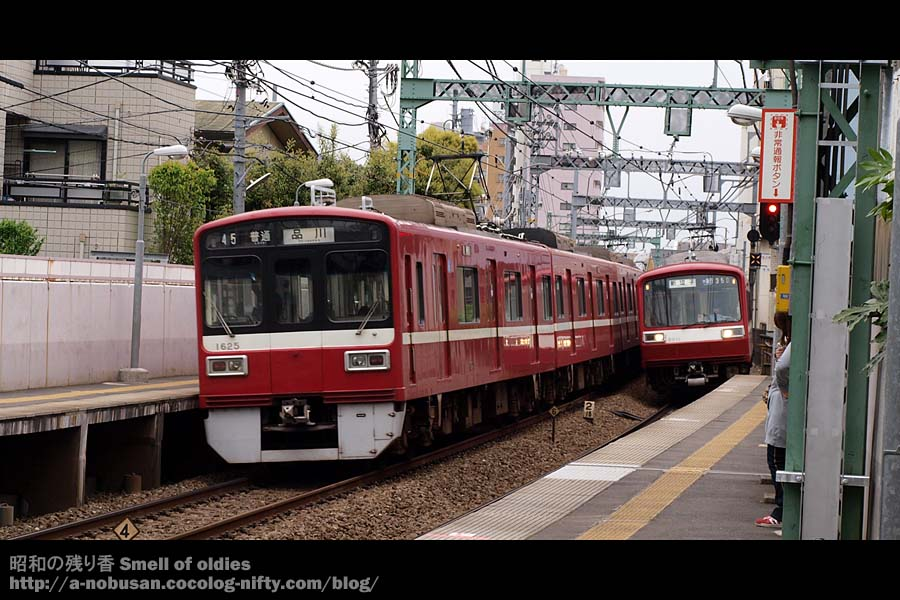 P5030446_keikyu_densya
