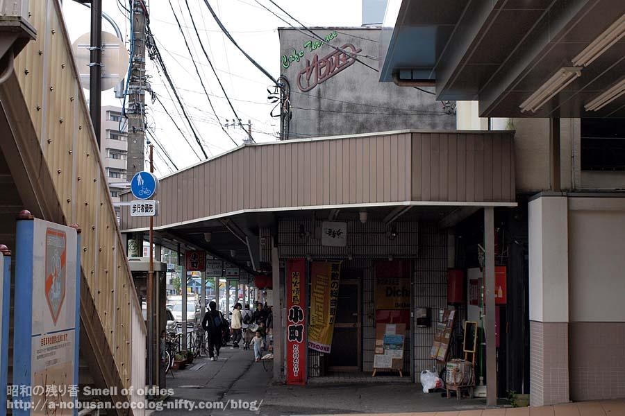 P5030462_keikyutaura_station
