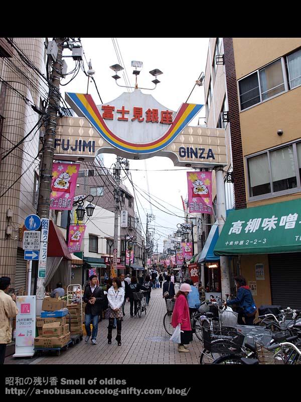 P5050502_fujimi_ginza