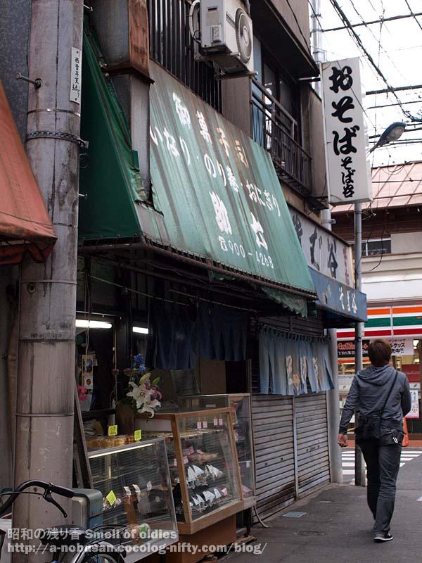 P5050559_jyujyo_sukeroku