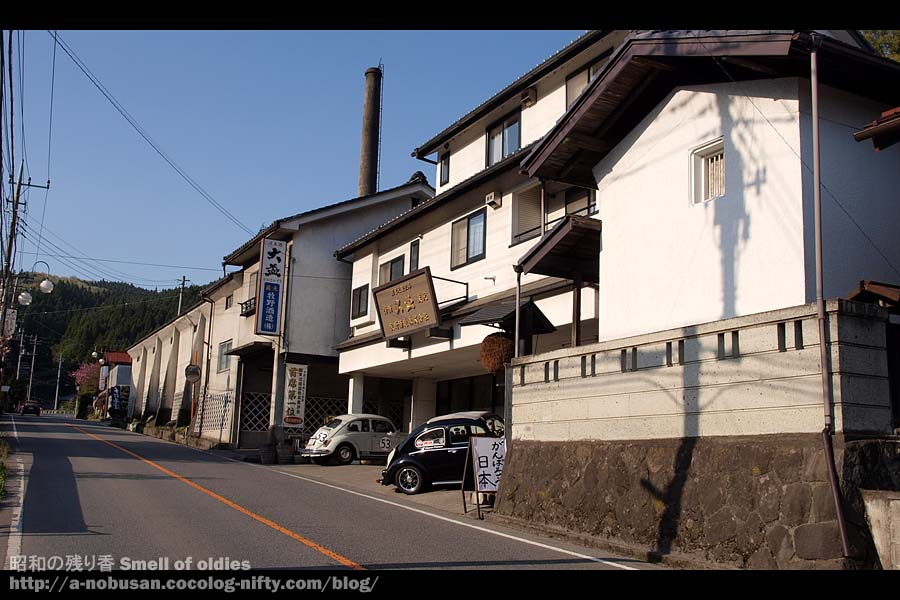 P5080499_makino_syuzo