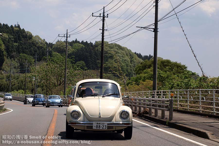 P5080523_r18_yokokawa_vws