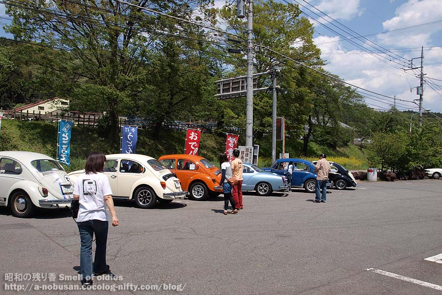 P5080545_yokokawa_busanten