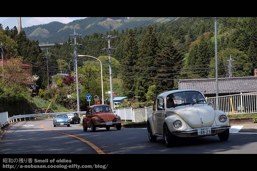 P5080565_old_usui_peek_vws