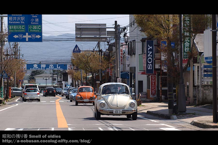 P5080789_vws_naka_karuizawa