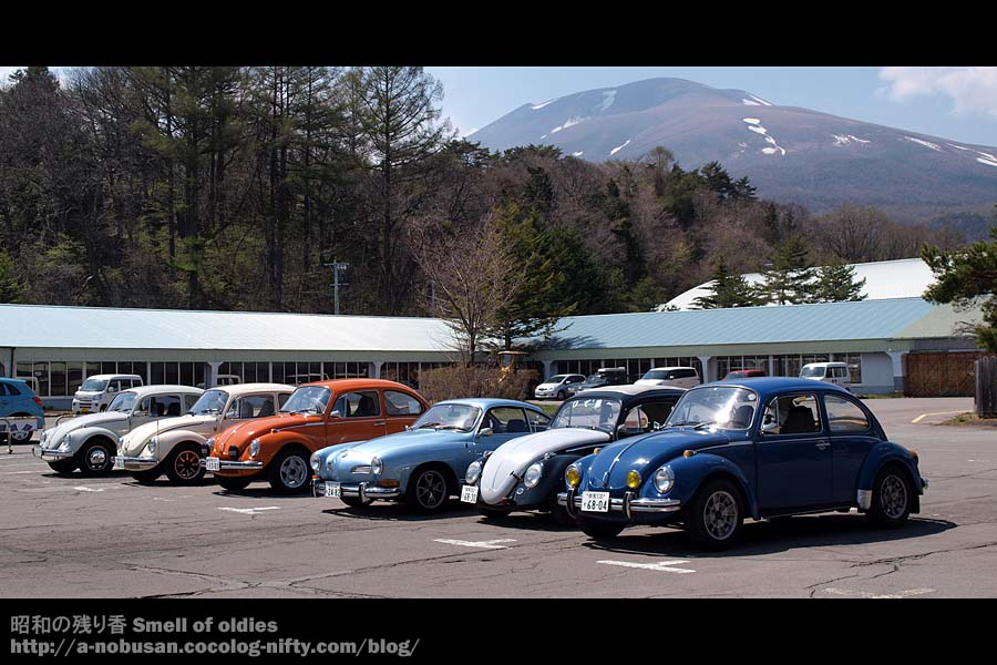 P5080834_mt_asama_and_6vws