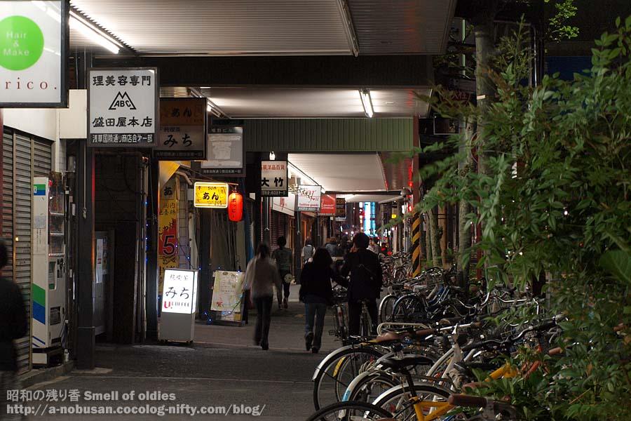 P4280593_kokusaidori_night
