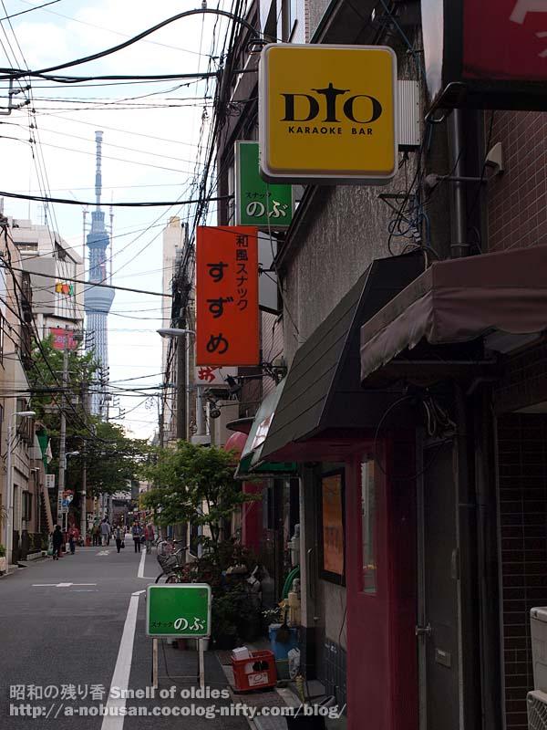 P4290619_nishiasakusa_snack