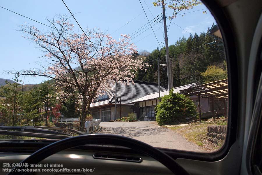 P5150307_nerijyuku_numatakaido