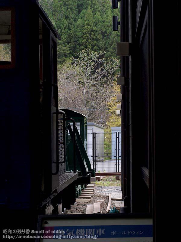 P5150613_whitcomb_loco