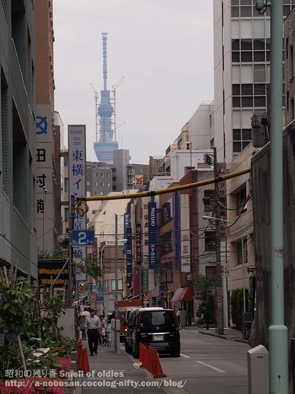 P5230108_mizuho_bank