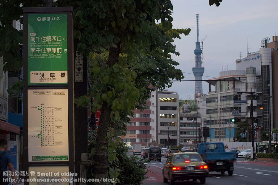 P6090851_asakusabashi_bus_stop
