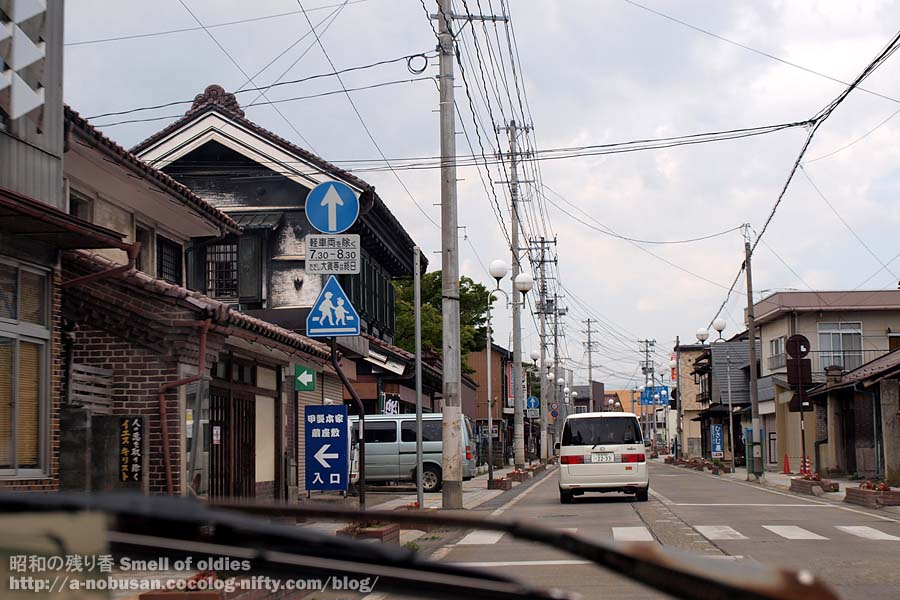 P6110471_kitakata_shigai