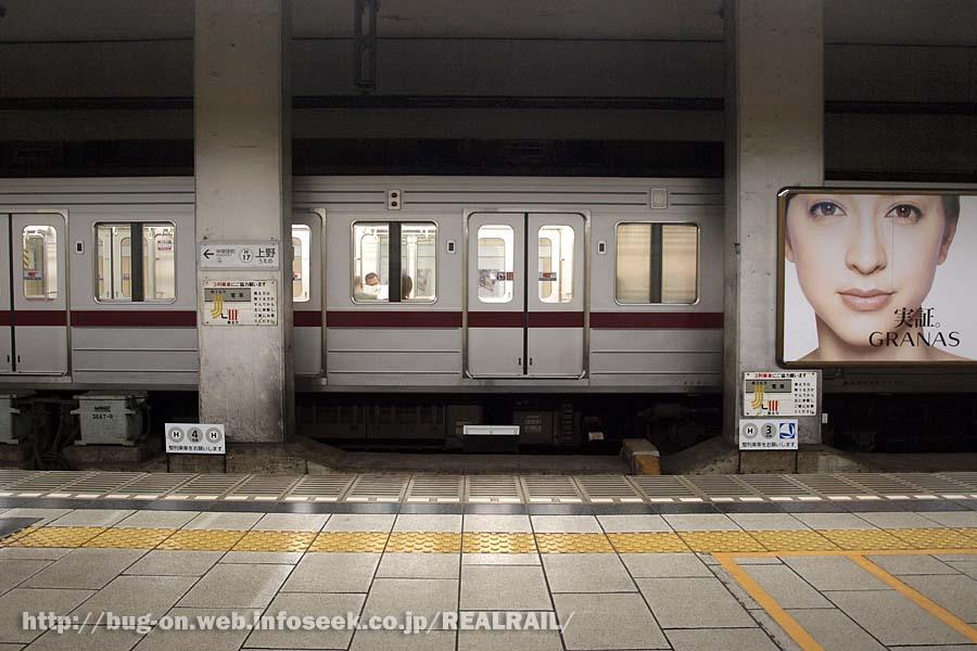 P6060089_ueno_st_hibiyasen