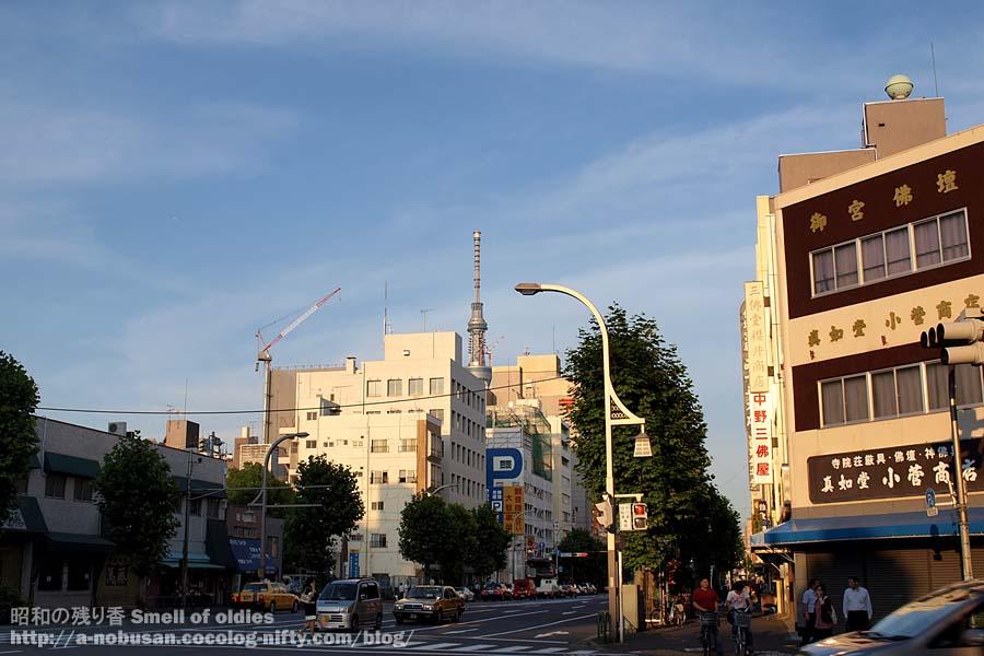 P6210511_kikuyabashi_skytree