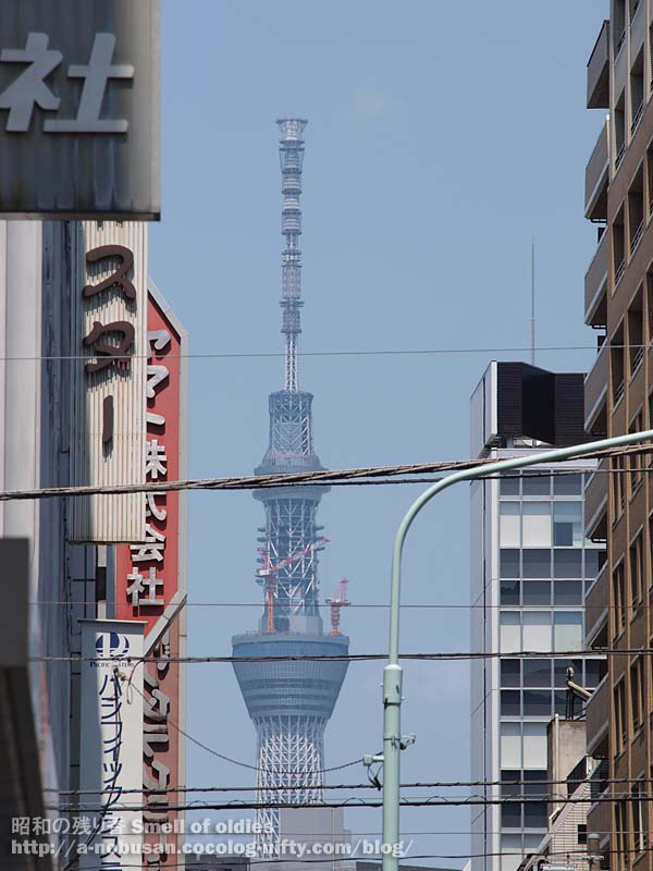P7060057_odenmacho_skytree