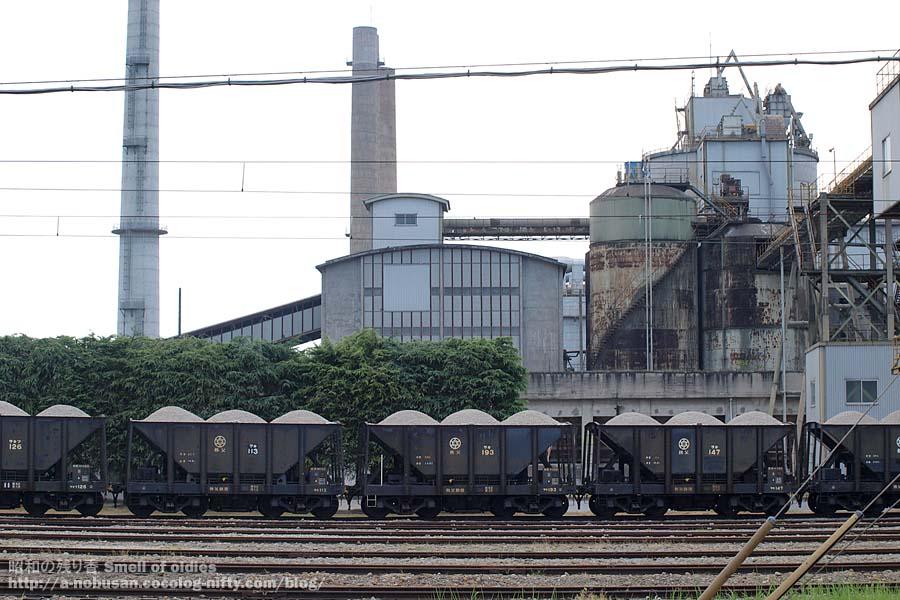 P7100084_cement_train