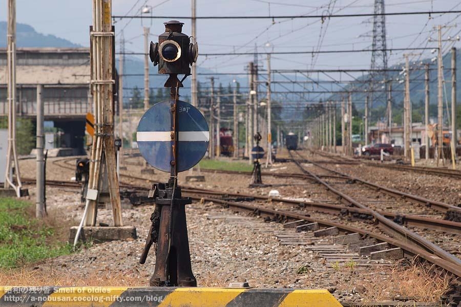 P7100350_point_signal