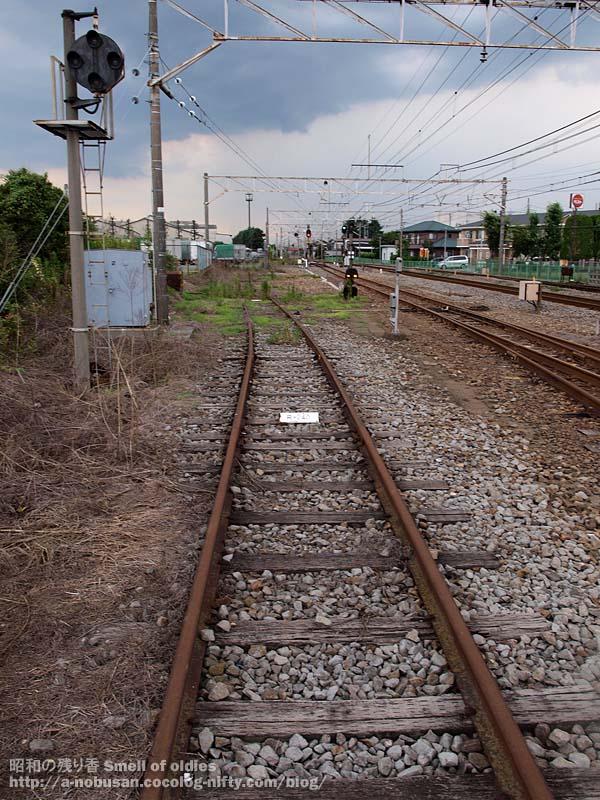 P7100552_shinmachi_yard