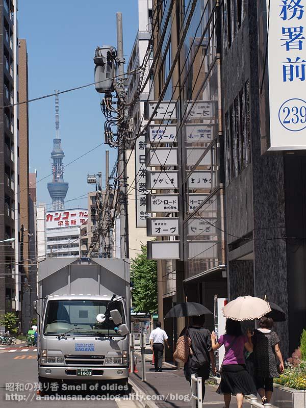 P7140239_nihinbashi_zeimusyo_2
