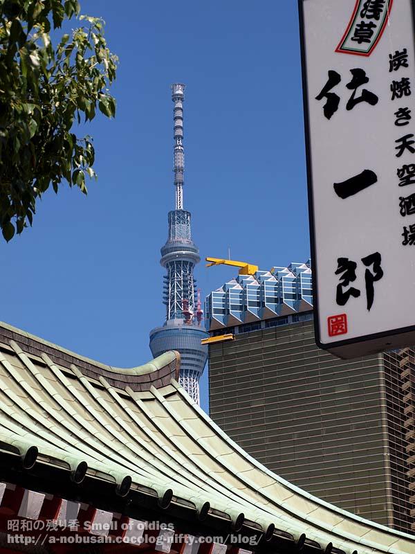P7160792_denochiro_asakusa