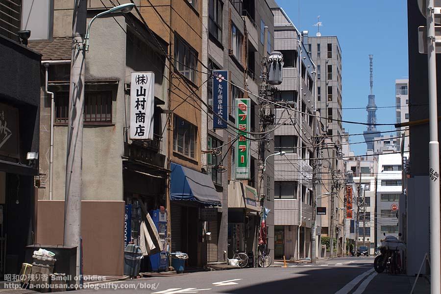 P7170056_yamamura_shoten