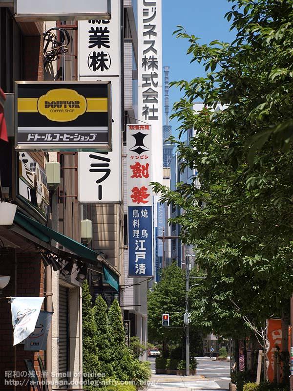 P7170134_yakitori_edo_kiyo