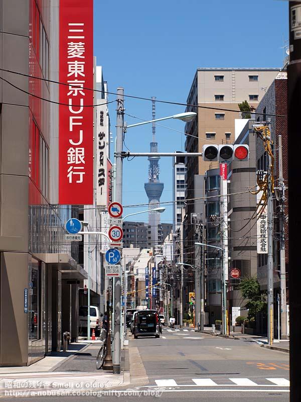 P7170232_holiday_noon_tokyo