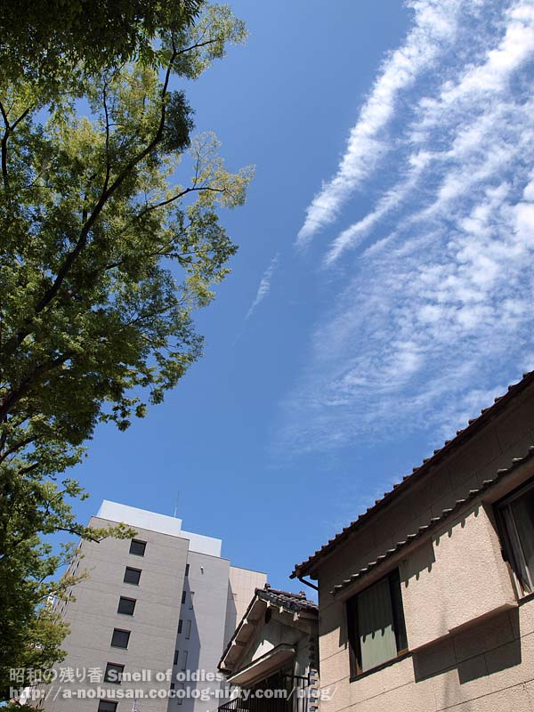 P7230372_funny_cloud_and_sky