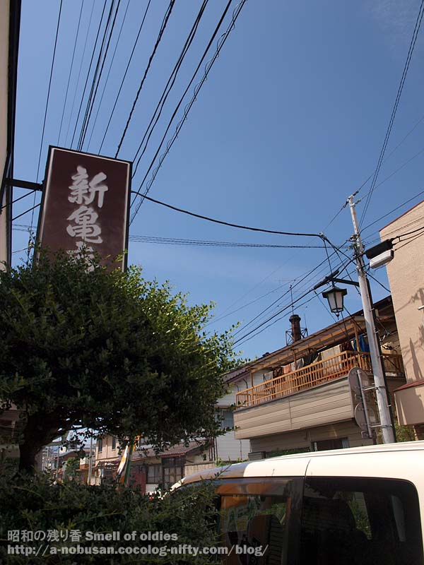 P7230452_shinkamean_maebashi