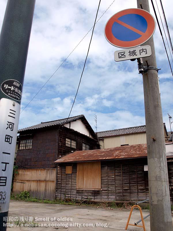 P7230514_mikawacho_maebashi