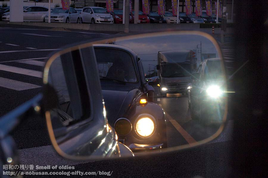P7240004_vw_mirror_in_vw