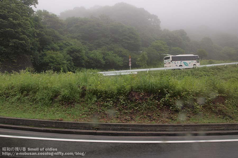 P7310400_akagi_bus