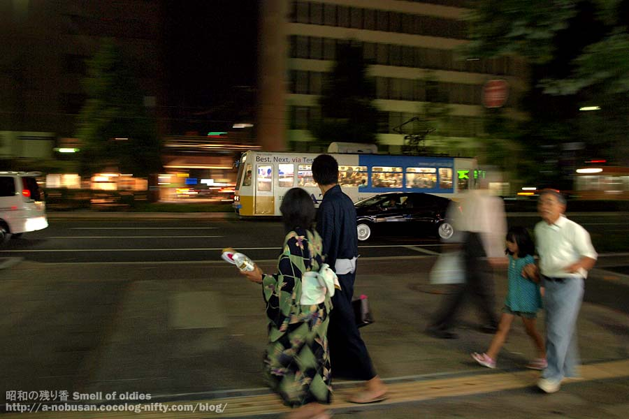 P8060542_yukata_and_tram
