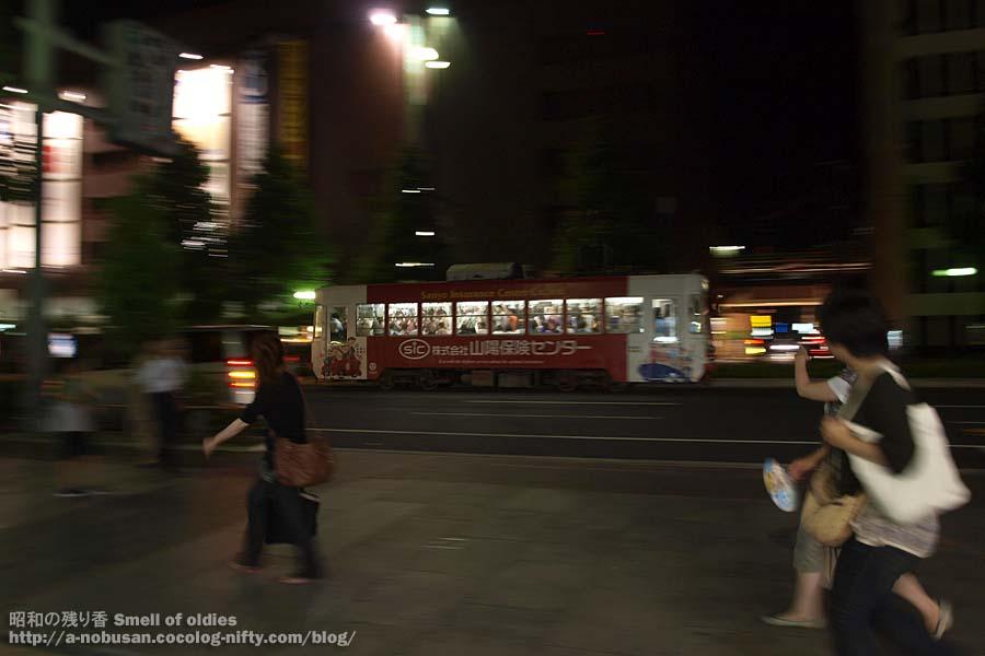 P8060555_okayama_tram