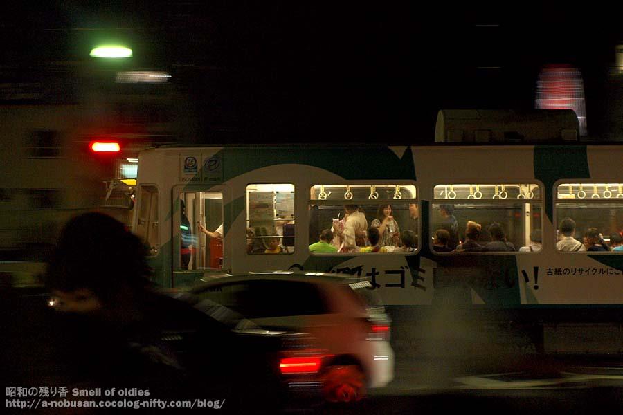 P8060575_running_tram_okayama