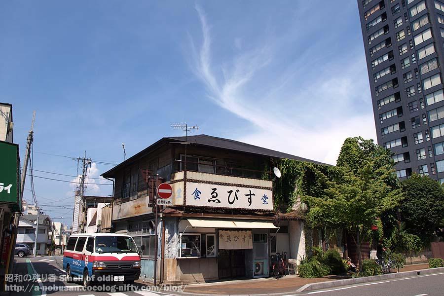 P8090023_yebisu_maebashi