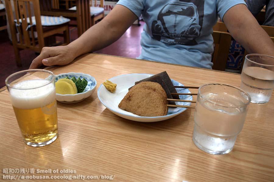 P8130056_oden_hashimotoya